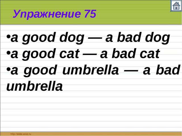 Упражнение 75 a good dog — a bad dog a good cat — a bad cat a good umbrella —...