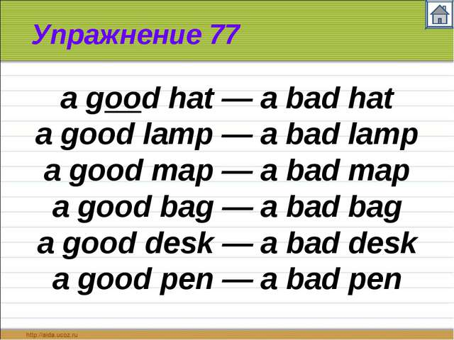 Упражнение 77 a good hat — a bad hat a good lamp — a bad lamp a good map — a...