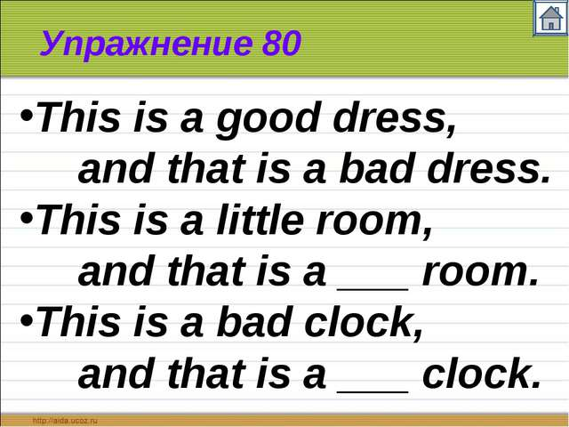 Упражнение 80 This is a good dress, and that is a bad dress. This is a little...