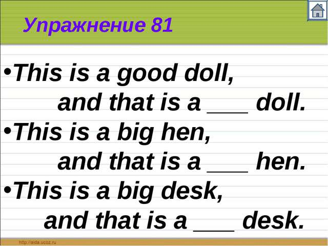Упражнение 81 This is a good doll, and that is a ___ doll. This is a big hen,...