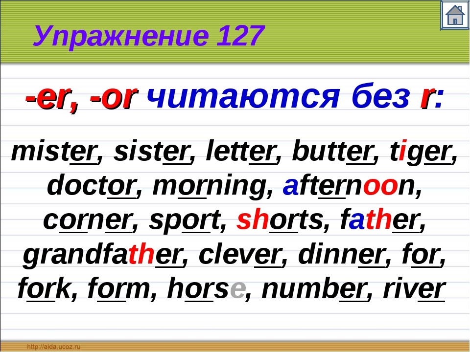Упражнение 127 mister, sister, letter, butter, tiger, doctor, morning, aftern...