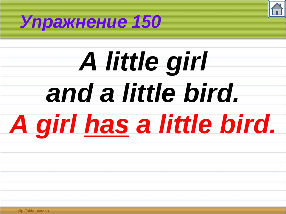 Упражнение 150 A little girl and a little bird. A girl has a little bird.
