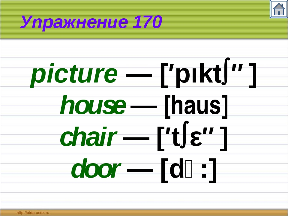 Упражнение 170 picture — [′pıktə] house — [haus] chair — [′tεə] door — [dכ:]