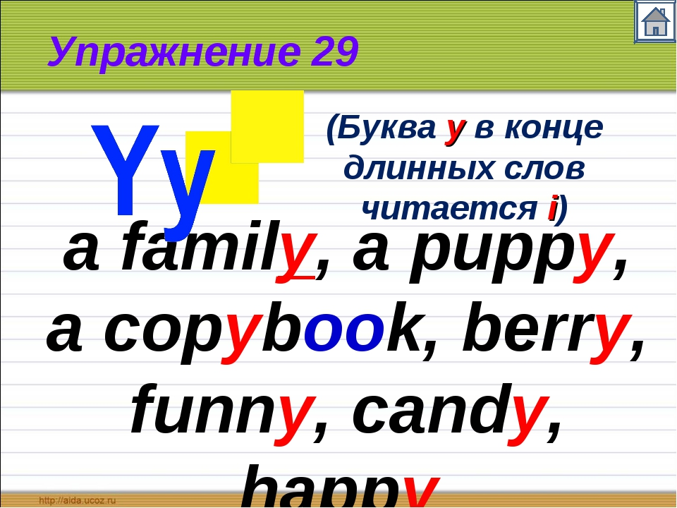 Упражнение 29 a family, a puppy, a copybook, berry, funny, candy, happy (Букв...