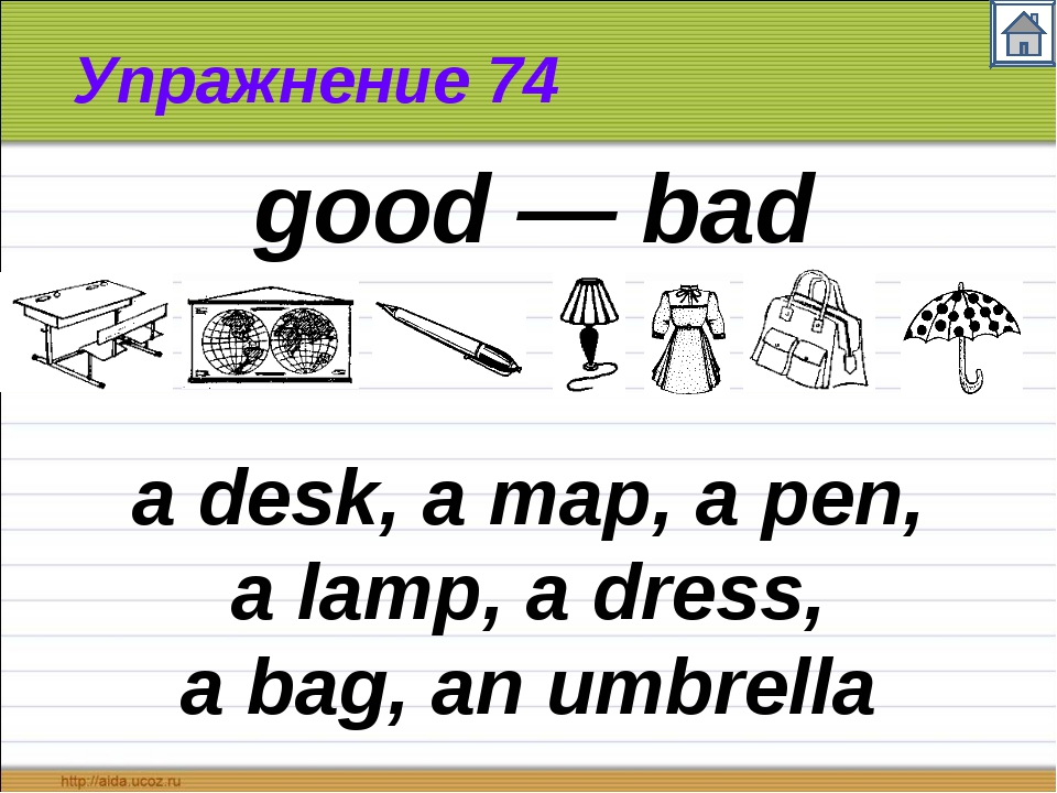 Упражнение 74 a desk, a map, a pen, a lamp, a dress, a bag, an umbrella good...