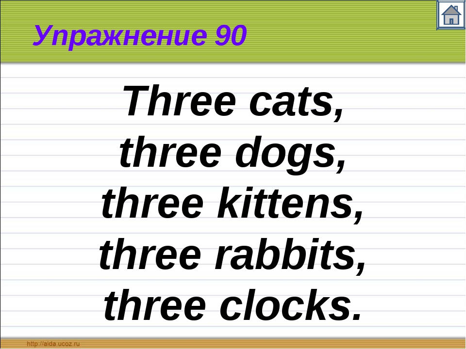 Упражнение 90 Three cats, three dogs, three kittens, three rabbits, three clo...