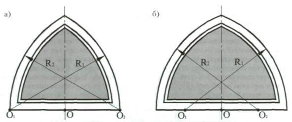 Замер арки4.jpg