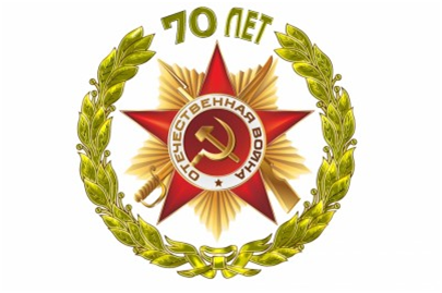 http://ds3vla.edumsko.ru/images/users-files/ds3vla/smailiki/bezymyannyj.png