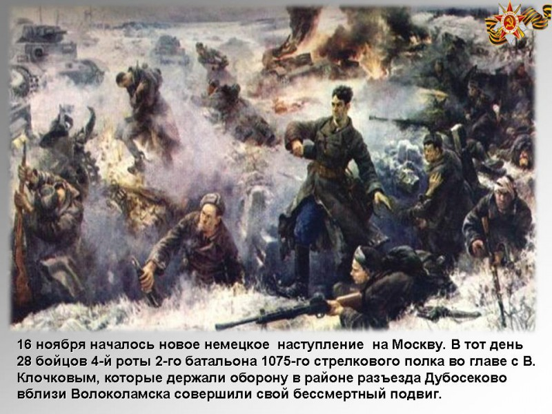 http://ds3vla.edumsko.ru/images/users-files/ds3vla/smailiki/1268639601_slajd24.jpg