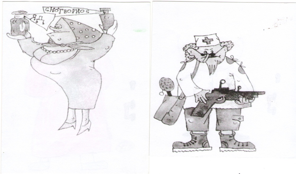 D:\Мои документы\Мои рисунки\2012-10-24\24.10.2012 19-54-49_0014.jpg