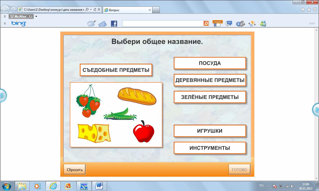 hello_html_3ca2dc6d.png