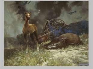 В войну их применяли и как транспортную силу, особенно в артиллерии. Много их