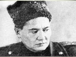 Қазақ халқының біртуар батыр ұлы Бауыржанның Кеңес үкіметі мен қазақ халқы үш