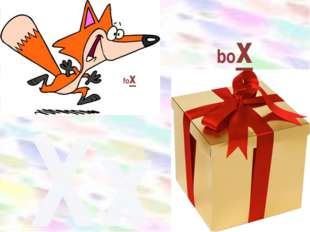 Xx box fox
