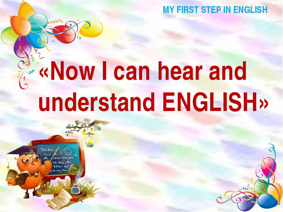 MY FIRST STEP IN ENGLISH «Now I can hear and understand ENGLISH»
