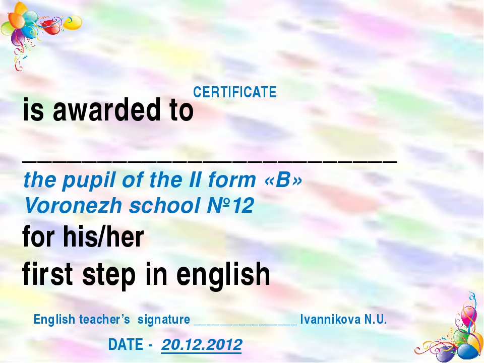 CERTIFICATE is awarded to _________________________ the pupil of the II form...