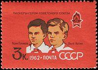 C:\Users\User\Desktop\ПРОЕКТ ДЕТИ ВОЙНЫ (мой вариант тексты)\200px-Rus_Stamp_GSS-Golikov-Kotik.jpg