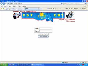 hello_html_m6119882e.png