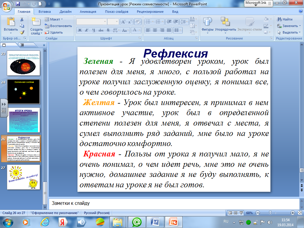 hello_html_m60b6edc5.png
