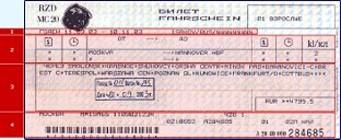 http://go4.imgsmail.ru/imgpreview?key=http%3A//magistral-sv.ru/i/bilet/bilet1gif.gif&mb=imgdb_preview_904&q=90&w=341