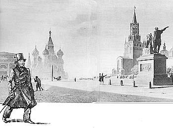 Пушкин - москвич