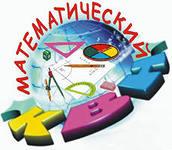 http://im6-tub-ru.yandex.net/i?id=71462086-46-72&n=21