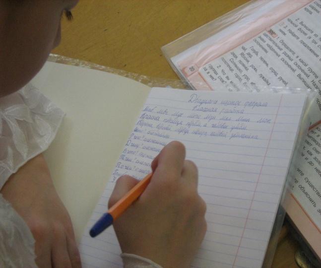 D:\школа 5\фото\открытые уроки Шатько\IMG_2347.jpg