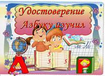 http://im7-tub-ru.yandex.net/i?id=543956187-51-72&n=21