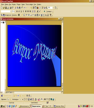 hello_html_m767c0ce6.png