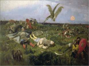 В 1095 заключил мир с половецкими ханами Итларом и Китаном и вероломно их уби