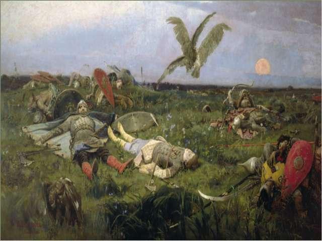 В 1095 заключил мир с половецкими ханами Итларом и Китаном и вероломно их уби...