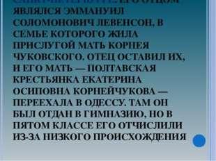 РОДИЛСЯ 19 (31) МАРТА 1882 В САНКТ-ПЕТЕРБУРГЕ. ЕГО ОТЦОМ ЯВЛЯЛСЯ ЭММАНУИЛ СОЛ