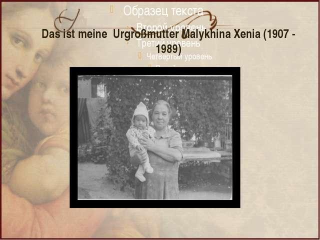 Das ist meine Urgroßmutter Malykhina Xenia (1907 - 1989)