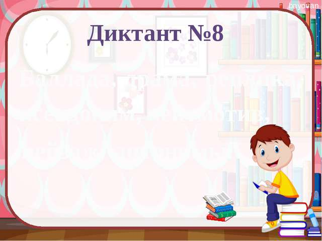 Используемые ресурсы Фон https://img-fotki.yandex.ru/get/6844/134091466.19a/...