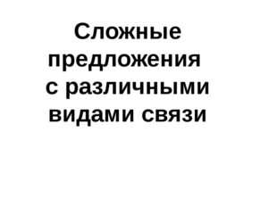 (1)В 6-м гвардейском авиаполку мастером штурмовки являлся командир звена гва