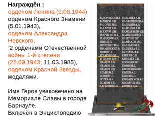После войны В.Ф.Зудилов продолжал службу в ВВС Советской Армии. Командовал а