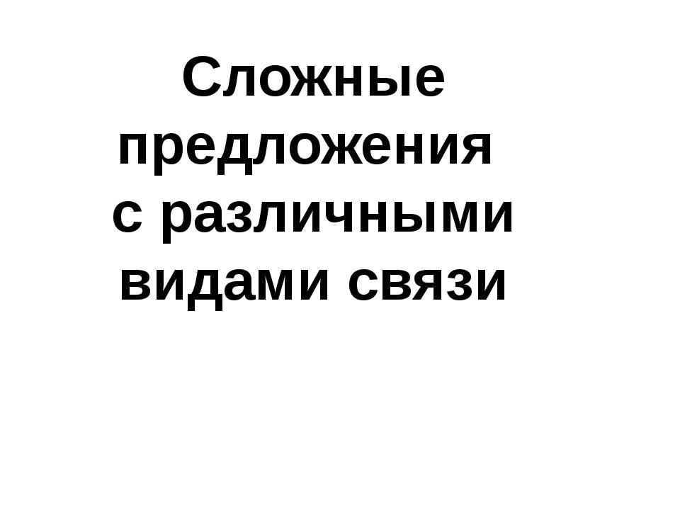 (1)В 6-м гвардейском авиаполку мастером штурмовки являлся командир звена гва...