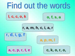 a, c, p, r, t, e r, d, i, g, f l, c, c, o, k o, f, s, a c, k, o, r, o, a, p,
