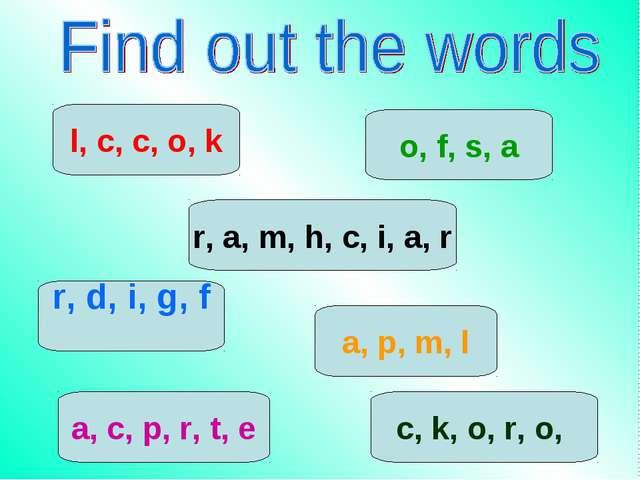 a, c, p, r, t, e r, d, i, g, f l, c, c, o, k o, f, s, a c, k, o, r, o, a, p,...