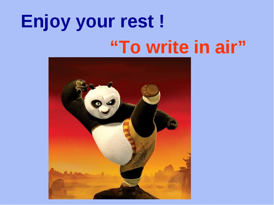 "Enjoy your rest ! ""To write in air"""