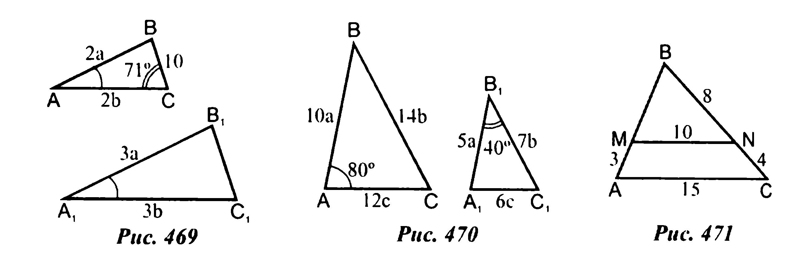 Урок по геометрии на тему Решение задач на применение признаков  hello html 67f5e4f5 png hello html m6822eb5a png