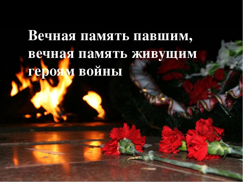 С Днем Победы!  Img50