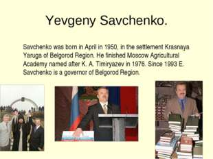 Yevgeny Savchenko. Savchenko was born in April in 1950, in the settlement Kra