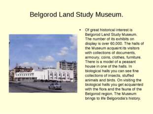 Belgorod Land Study Museum. Of great historical interest is Belgorod Land Stu