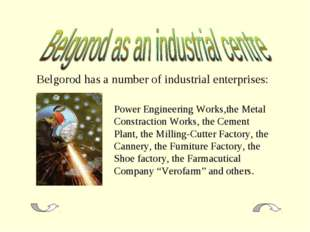 Belgorod has a number of industrial enterprises: Power Engineering Works,the