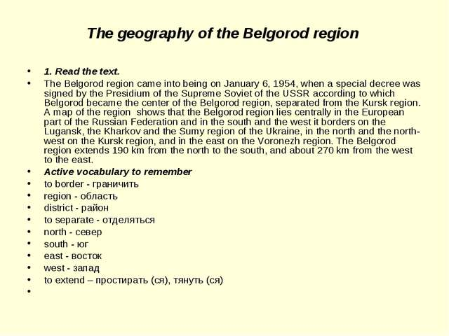 The geography of the Belgorod region 1. Read the text. The Belgorod region ca...