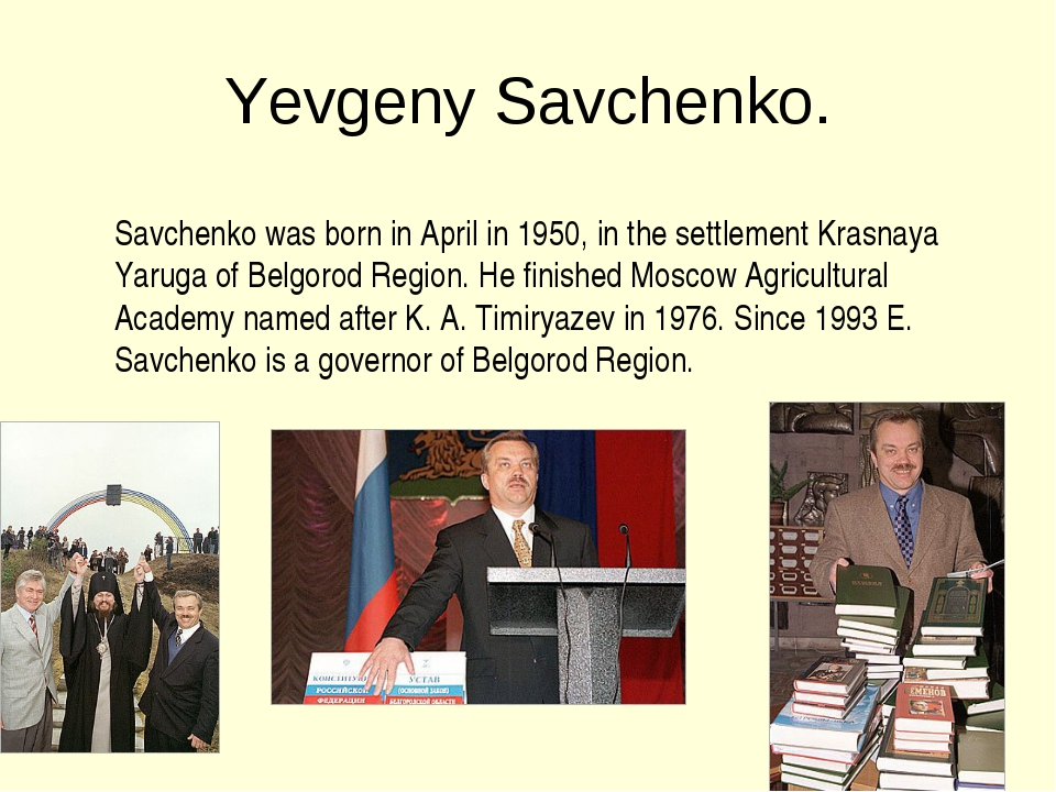 Yevgeny Savchenko. Savchenko was born in April in 1950, in the settlement Kra...