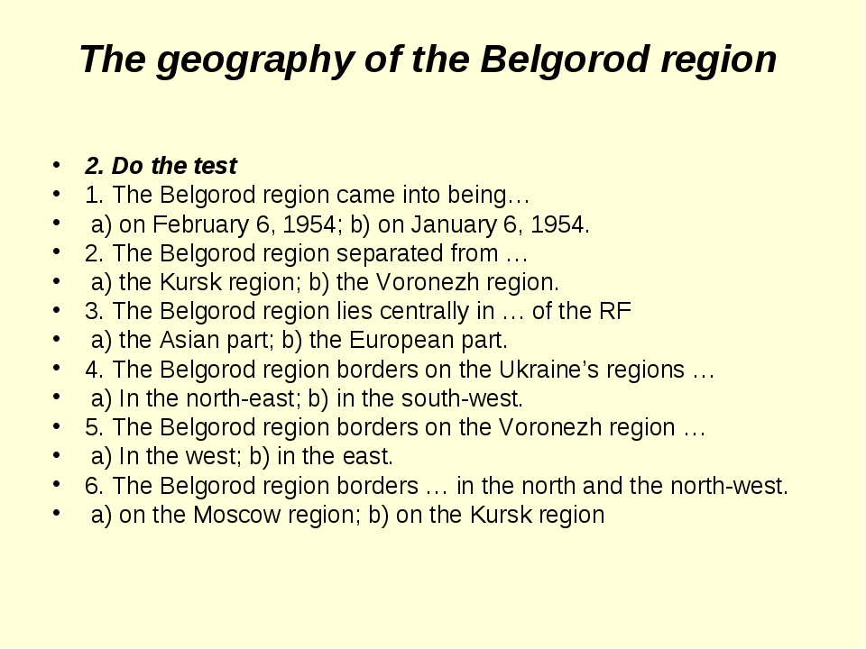 The geography of the Belgorod region 2. Do the test 1. The Belgorod region ca...