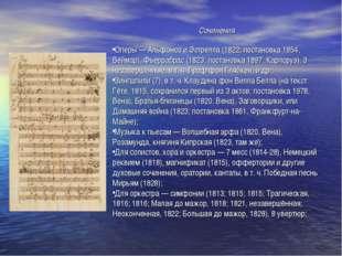 Сочинения Оперы — Альфонсо и Эстрелла (1822; постановка 1854, Веймар), Фьерра