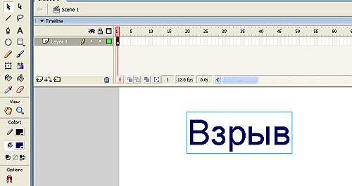 http://elbook.elisdn.ru/pages/lesson_04/image002.jpg